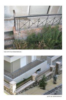 Ανακαίνιση - αποπεράτωση οικίας στην Πετρούπολη