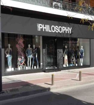 Капитальный ремонт магазина одежды